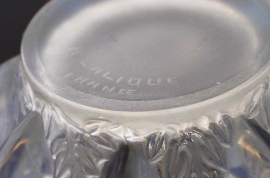花瓶「ランピオン」