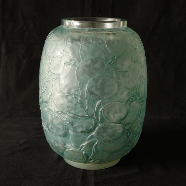 花瓶「ルナリア」