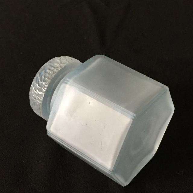 香水瓶「ARYS-1」