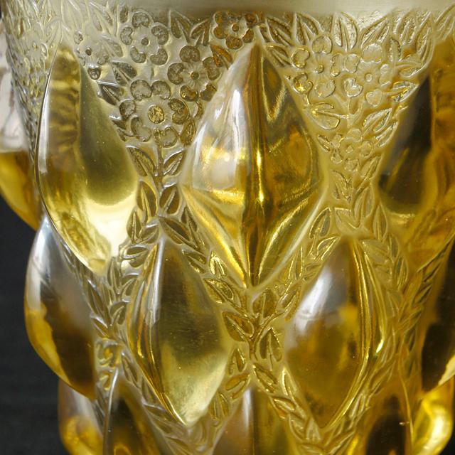 花瓶「ランピオン(アンバー)」