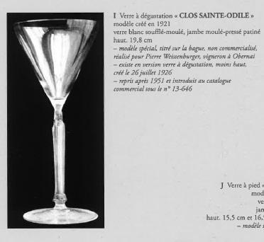 テーブルウェア「聖オディール」