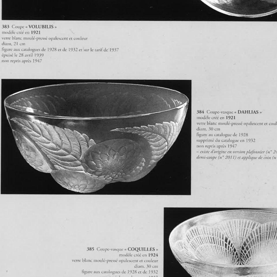 鉢&皿「ダリア」