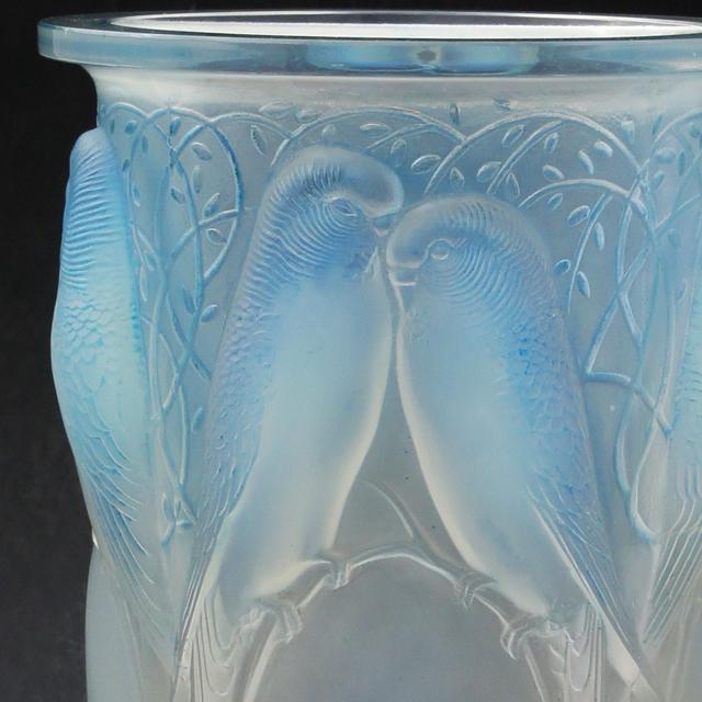 花瓶「セイロン」