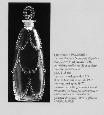香水瓶「パール」